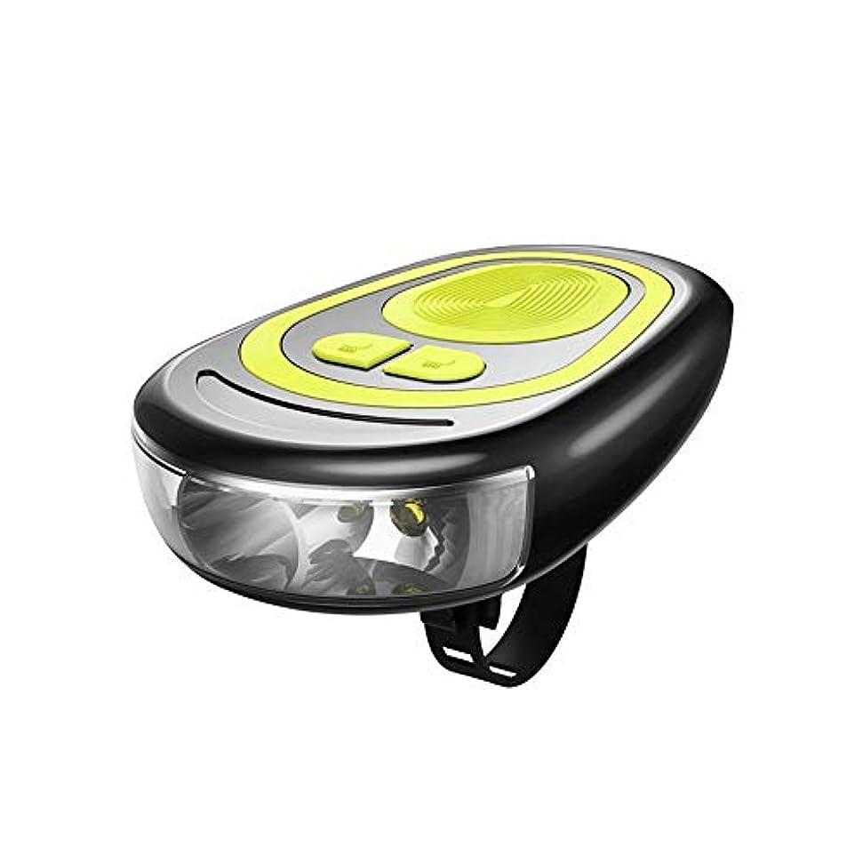 一般的に快い衝突HS-01 自転車用ライト、ヘッドライトホーンライト、充電式ライト懐中電灯マウンテンバイク乗馬用機器用アクセサリー防水耐衝撃ツイーターUSB充電自転車用ヘッドライト(Green Yellow Black Blue)