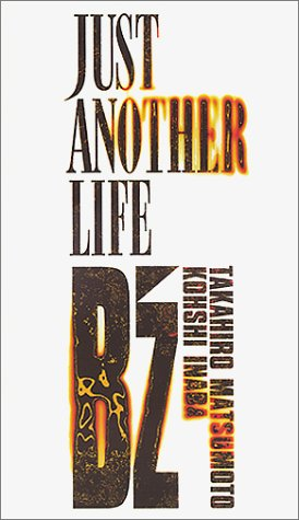 JUST ANOTHER LIFE [VHS] B'z Rooms Records