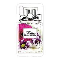 mitas HUAWEI P20 Lite HWV32 ケース ハード プリント 香水 1 花 花柄 花がら フラワー 花A (388) NPC-2110-A/HWV32