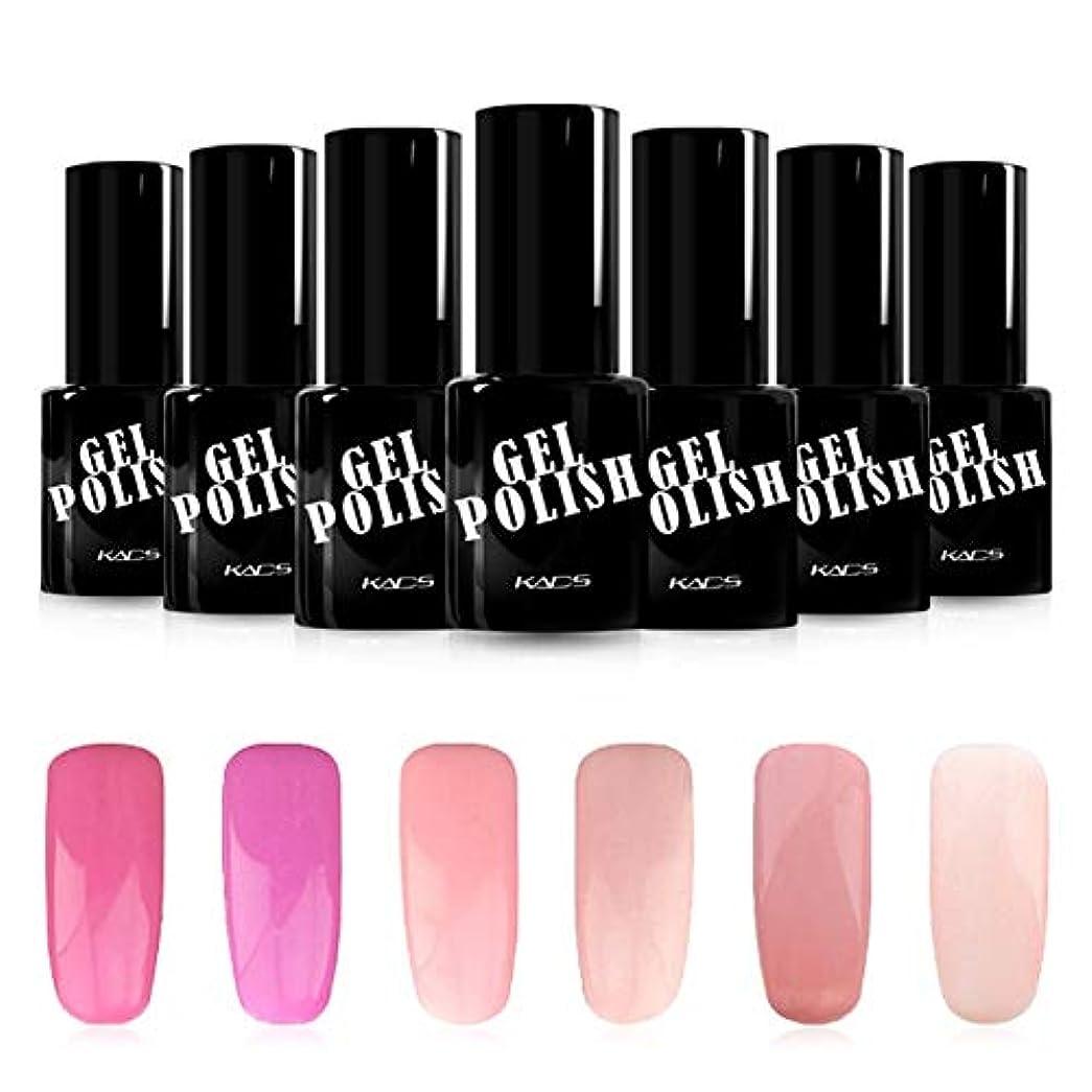 マウント消化KADS ジェルネイルカラーポリッシュ 6ボトルセット 桜の系 ピンク/パープル UV/LED対応 ピンク/パープル系 マニキュアセット (セット1)