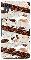 液晶保護フィルム 付 キュア フォン キューゼット [kyv44] qua phone qz ハードカバー ケース コーヒーとコーヒー豆 au スマホケース エーユー スマホカバー デザインケース