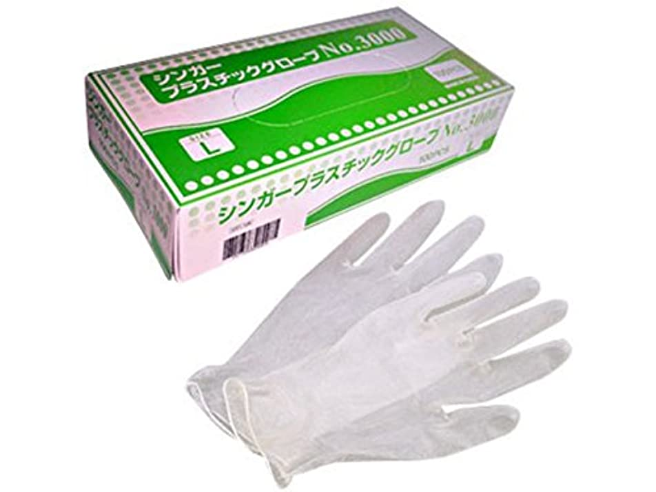 やむを得ない留まる散る宇都宮プラスチックグローブNo.3000 粉付 白L 100枚X20箱 2000枚