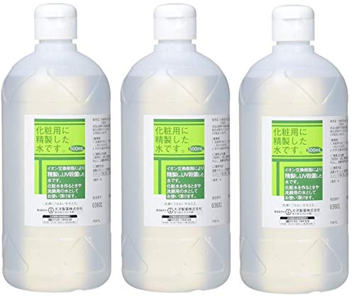 輸血レイア靴大洋製薬 化粧用水 500ML【3個セット】