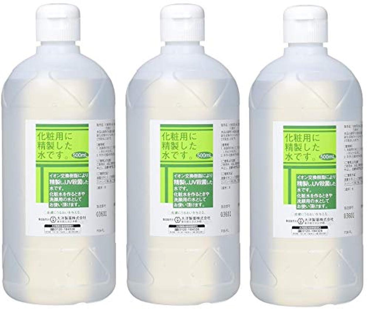 パス良心的大胆大洋製薬 化粧用水 500ML【3個セット】
