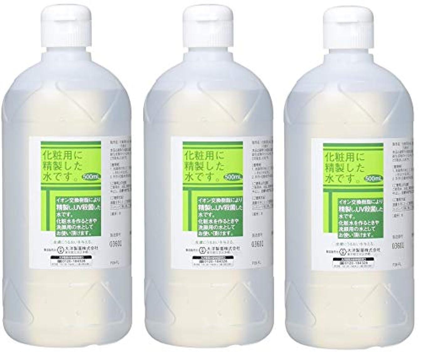 リボン風刺定期的な大洋製薬 化粧用水 500ML【3個セット】