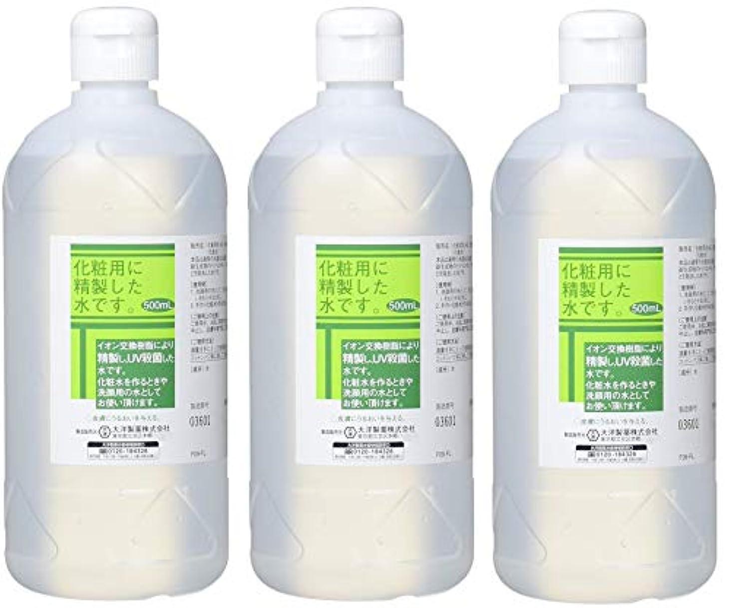 劇場レンダー算術大洋製薬 化粧用水 500ML【3個セット】
