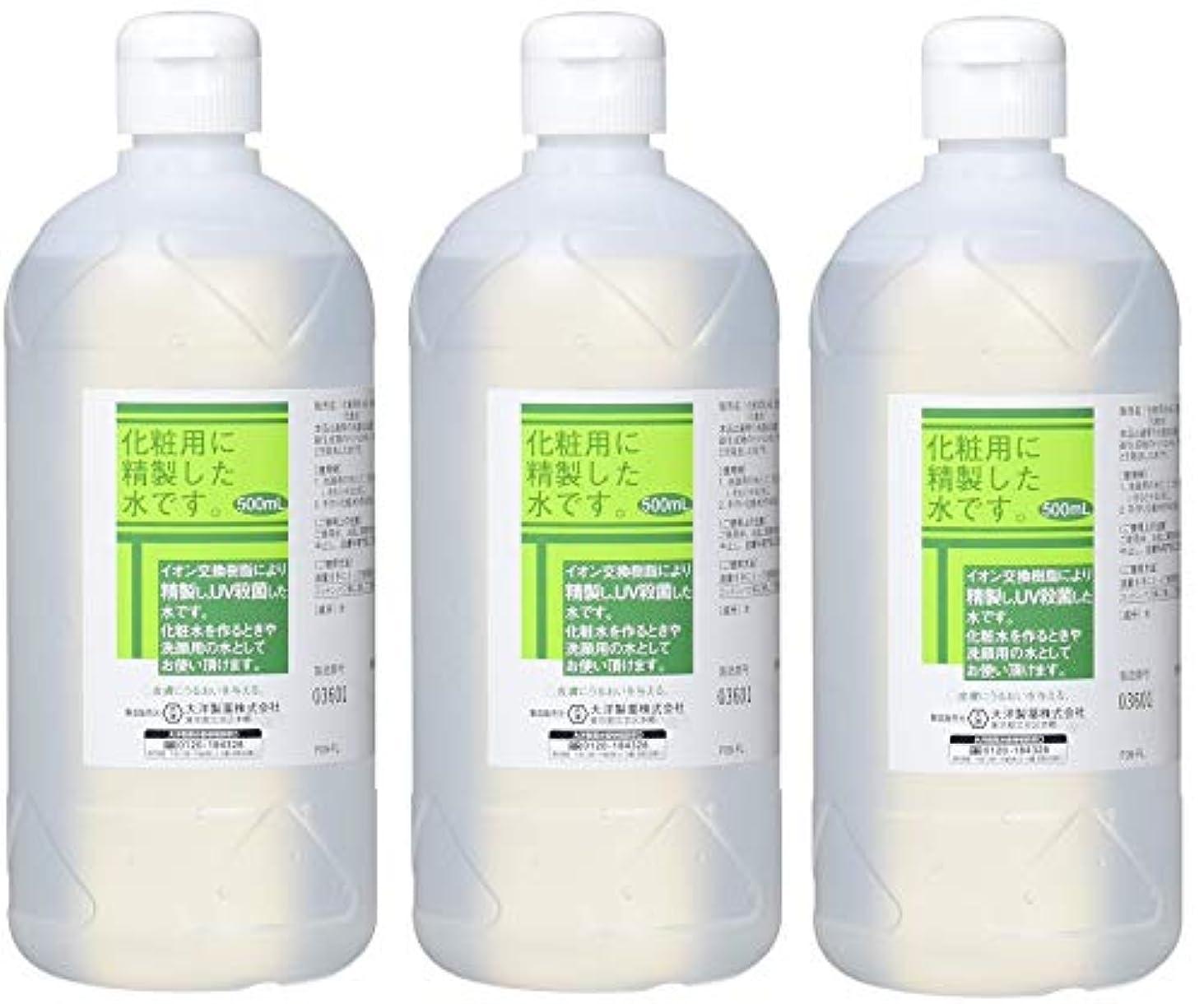 とても多くの弾性孤児大洋製薬 化粧用水 500ML【3個セット】