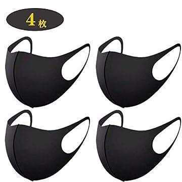 フェイスマスク マスク 屋外 防曇と防塵 風邪予防 花粉99%カット ファッションマスク 素顔 保湿 防寒 男女兼用 (4PCS)