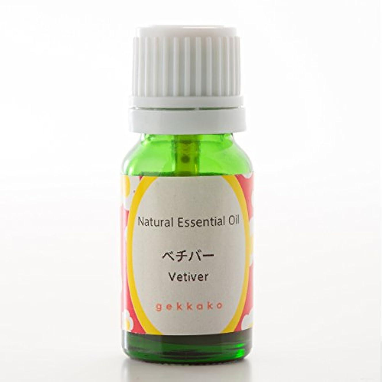 クッションその香り<月下香>エッセンシャルオイル/アロマ/ベチパー【5ml】 (5ml)