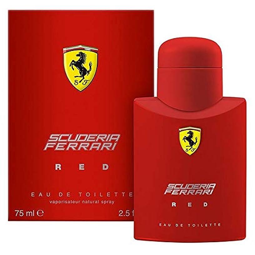 堂々たるガム委員長Ferrari フェラーリ フェラーリレッド 75ml メンズ 香水 FERRDEDT75 [並行輸入品]