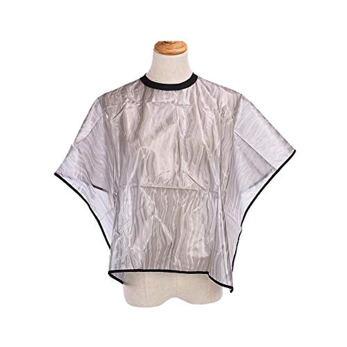 勝つニッケル予防接種するLucy Day 理容岬美容院の磁気切断襟防水ガウン