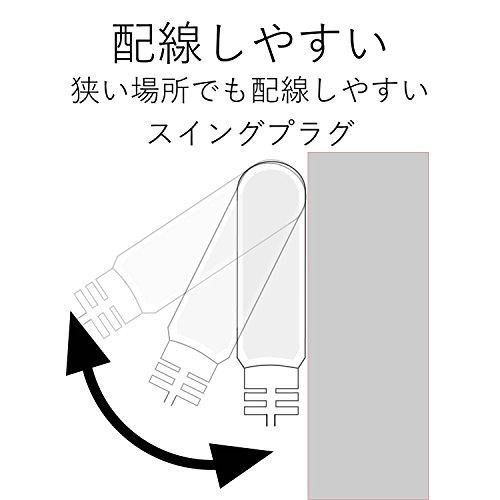 エレコム 電源タップ ACアダプタを2個繋げるケーブル 2P式/2個口/0.2m ブラック T-ADR3BK
