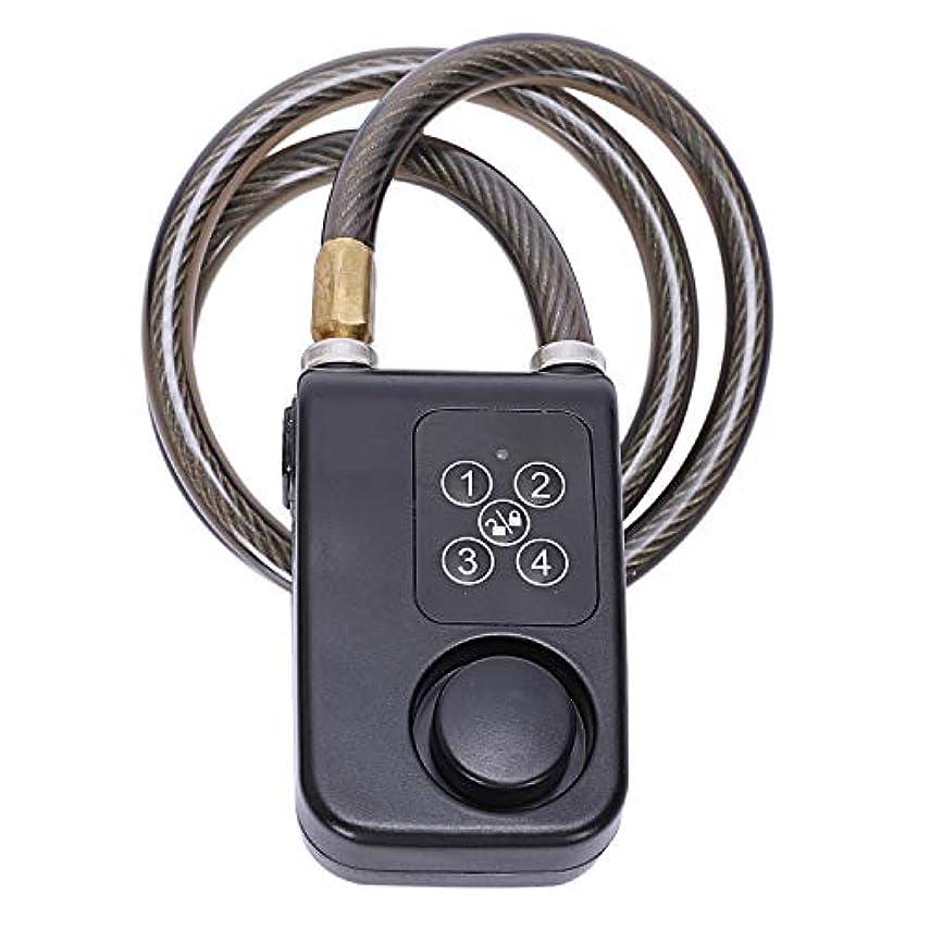 罪生き物禁輸JVSISM ワイヤーロープ付き電気デジタルドアロックドア?自転車用110Db警報付き防水ホームアンチセフトロック(ブルー)