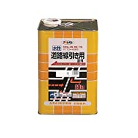 アサヒペン 水性道路線引き用塗料 白 20KG 【まとめ買い3缶セット】
