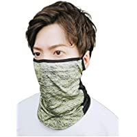 AthleX フェイスカバー ランニングマスク 息苦しくない UVカット 冷感 夏用 耳掛型 男女兼用 (ミストイエロー, 立体F)