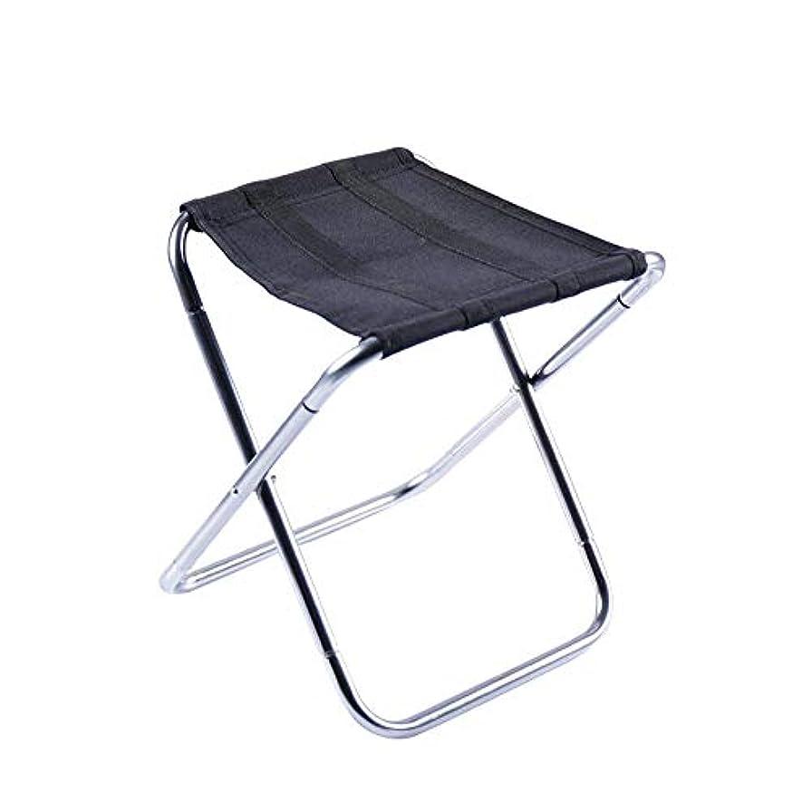 短命想起協力的屋外折りたたみ椅子、折りたたみスツールポータブル屋外、超軽量椅子