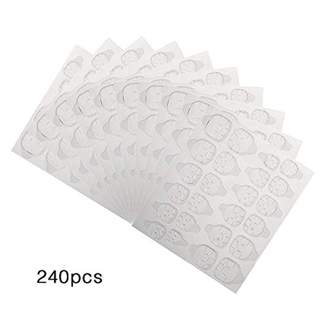珍味結婚する教義Decdeal 240pcs ネイル接着剤 接着剤ネイルタブクリアdiyマニキュア装飾用偽ネイルチップ
