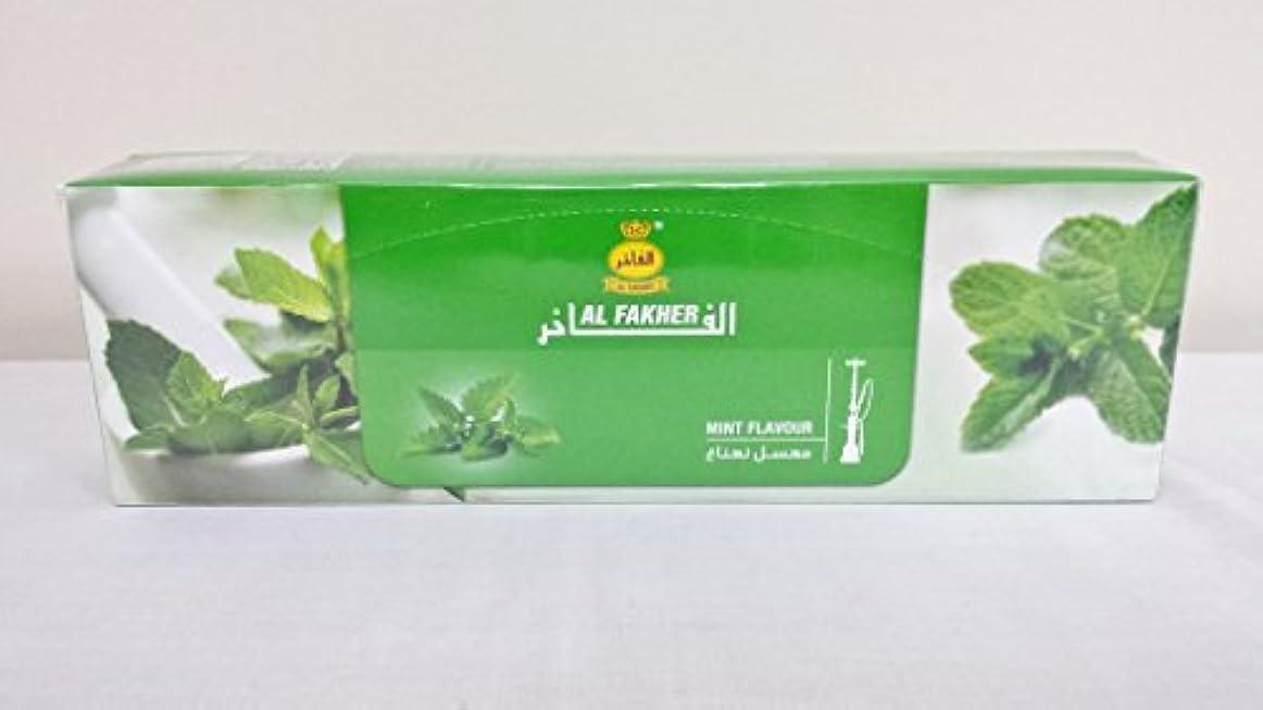 トランスペアレントアラーム庭園500 gr。Al Fakher Shisha Molasses – NonタバコMint Flavour Hookah水パイプ