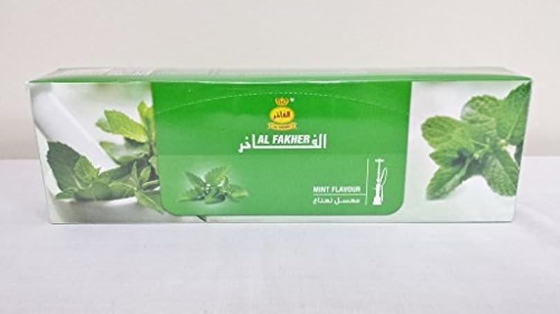 すでに世界記録のギネスブック発表500 gr。Al Fakher Shisha Molasses – NonタバコMint Flavour Hookah水パイプ