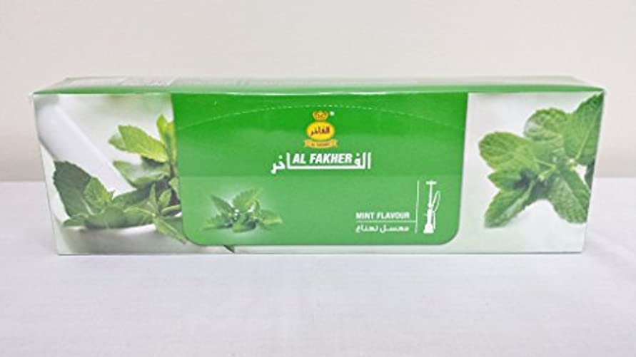 十一ディレクター治す500 gr。Al Fakher Shisha Molasses – NonタバコMint Flavour Hookah水パイプ
