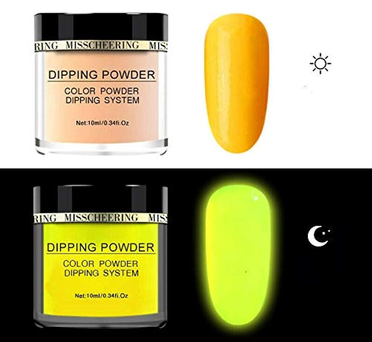 チャップおそらくセッション10ml Luminous Nail Powder Fluorescent Art Pigment Dipping Glitter Decoration Natural Dry NO Lamp Cure Long Last