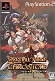 SPECTRAL FORCE CHRONICLE スペクトラルフォース クロニクル(10周年記念BOX)
