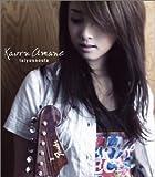 Stay with me / Kaoru Amane