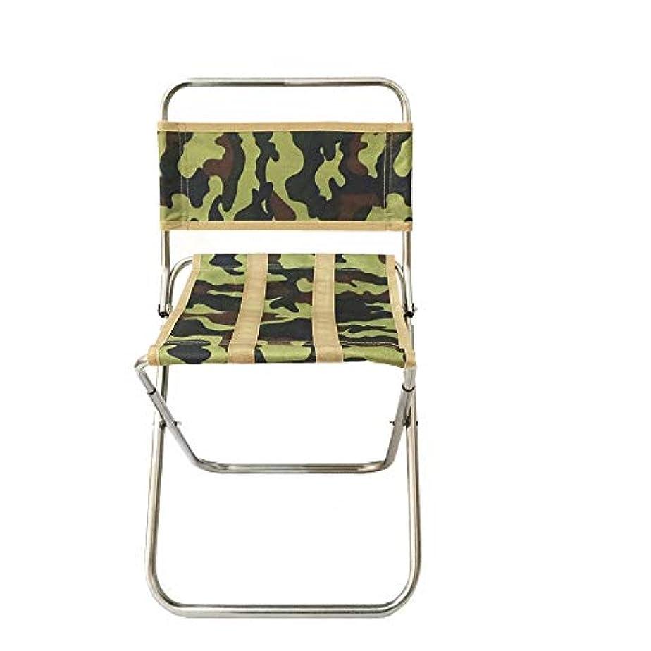 いらいらするむしゃむしゃ力強いアルミ折りたたみキャンプチェアスツール、軽量屋外ポータブル折りたたみバックパッキングチェア合金低ビーチチェア用釣りハイキングガーデニング旅行スポーツ, Camouflage
