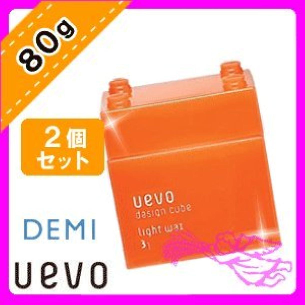 化学薬品一口混乱【X2個セット】 デミ ウェーボ デザインキューブ ライトワックス 80g