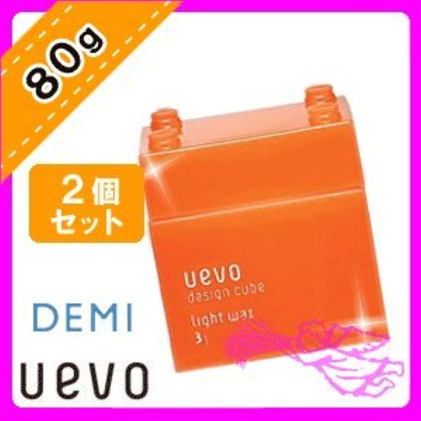 剃るカテナずらす【X2個セット】 デミ ウェーボ デザインキューブ ライトワックス 80g