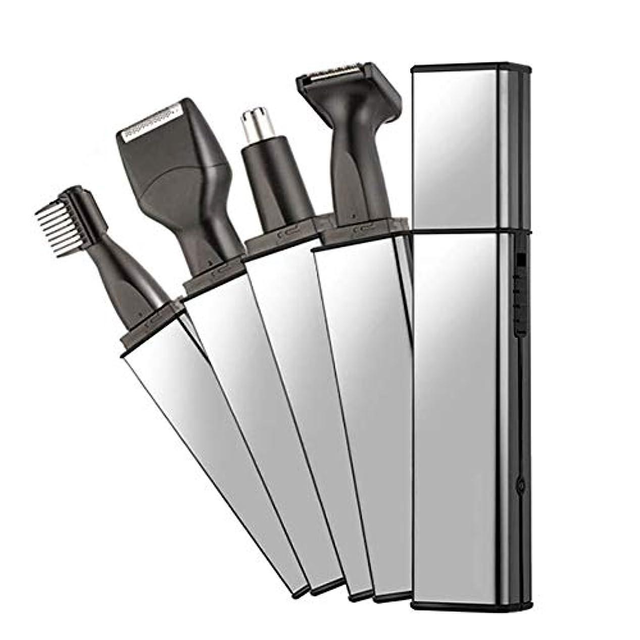 浮浪者日光の(イスイ) YISHUI シェーバー 超軽量 4イン1多機能 耳毛 ヒゲ たてがみ 眉毛シェーバー 鼻毛切り 水洗い可 スタンド付き 収納ポケット付き 携帯便利 安全にお手入れ 男女兼用 USB充電