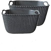 FLAMEER 手織り オーガナイザー バスケット ストレージ 収納 バスケット 実用的 M + L