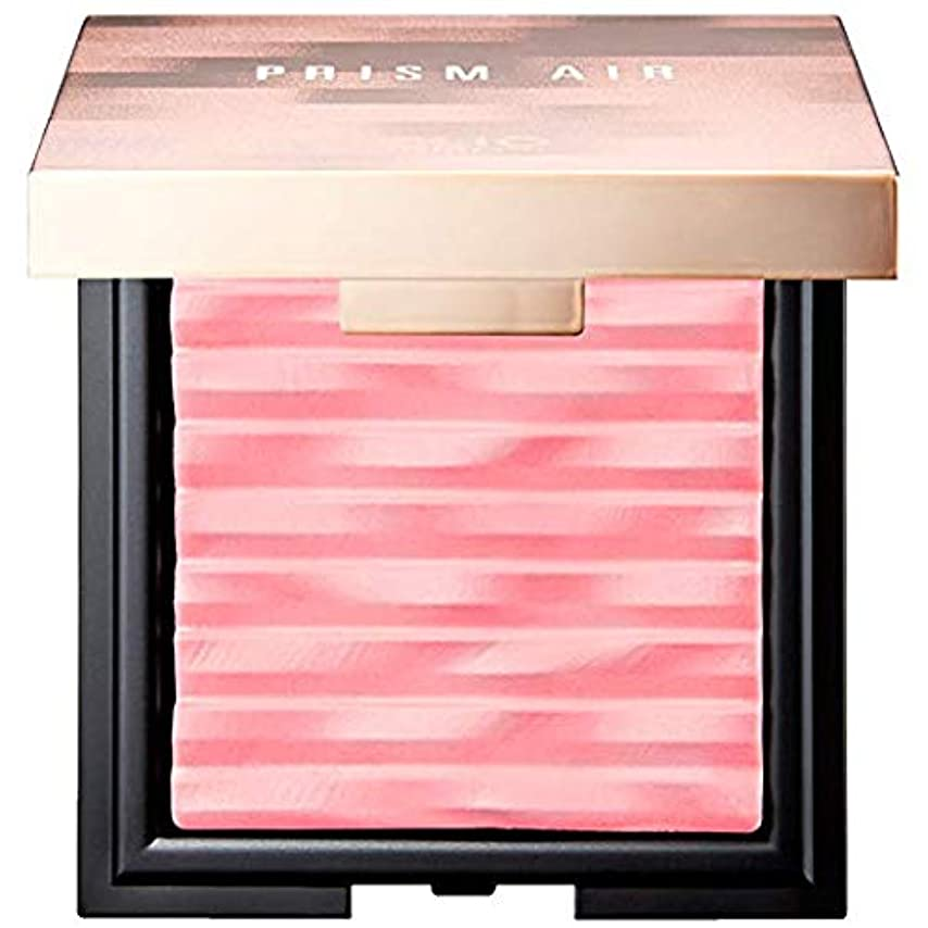 ソート水差し祝福するClio Prism Air Blusher クリオプリズムエアブラッシャー (#02 Pink Vibe) [海外直送品] [並行輸入品]