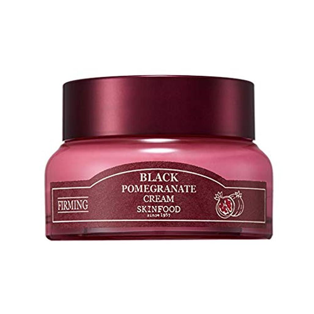 接続されたかんたんスプーン[リニューアル] スキンフード 黒ザクロ クリーム 54ml / SKINFOOD Black Pomegranate Cream 54ml [並行輸入品]