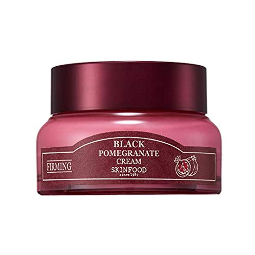 発動機腕黒くする[リニューアル] スキンフード 黒ザクロ クリーム 54ml / SKINFOOD Black Pomegranate Cream 54ml [並行輸入品]