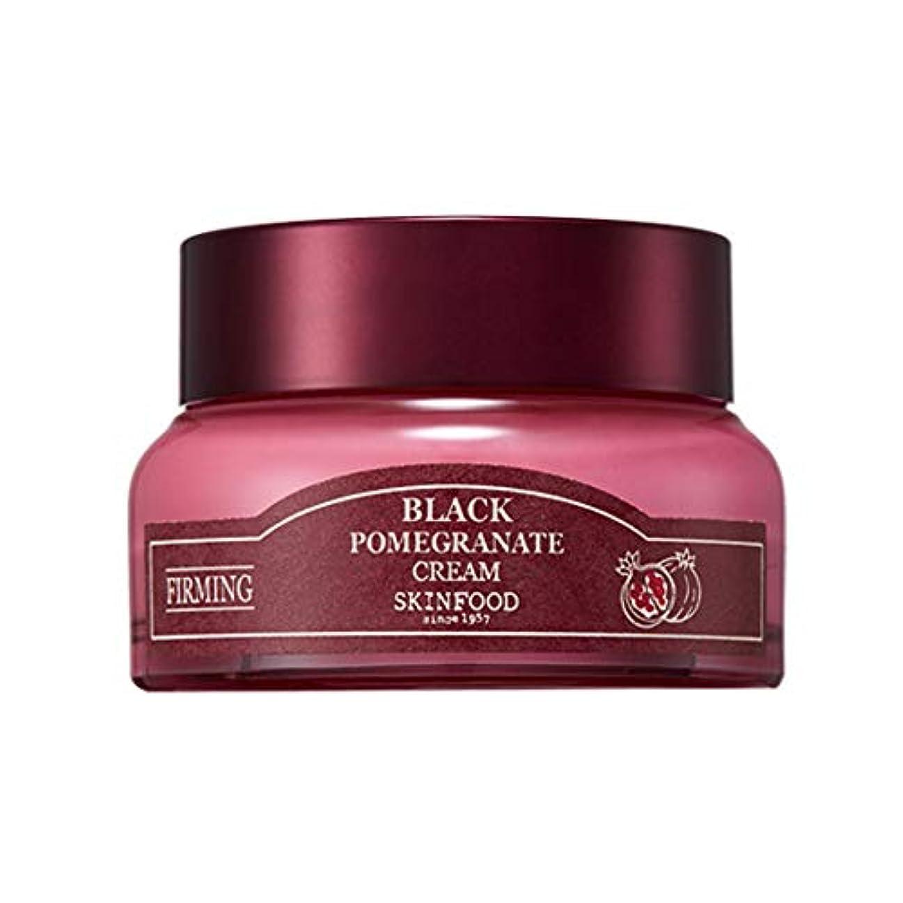 イチゴフラスコと遊ぶ[リニューアル] スキンフード 黒ザクロ クリーム 54ml / SKINFOOD Black Pomegranate Cream 54ml [並行輸入品]