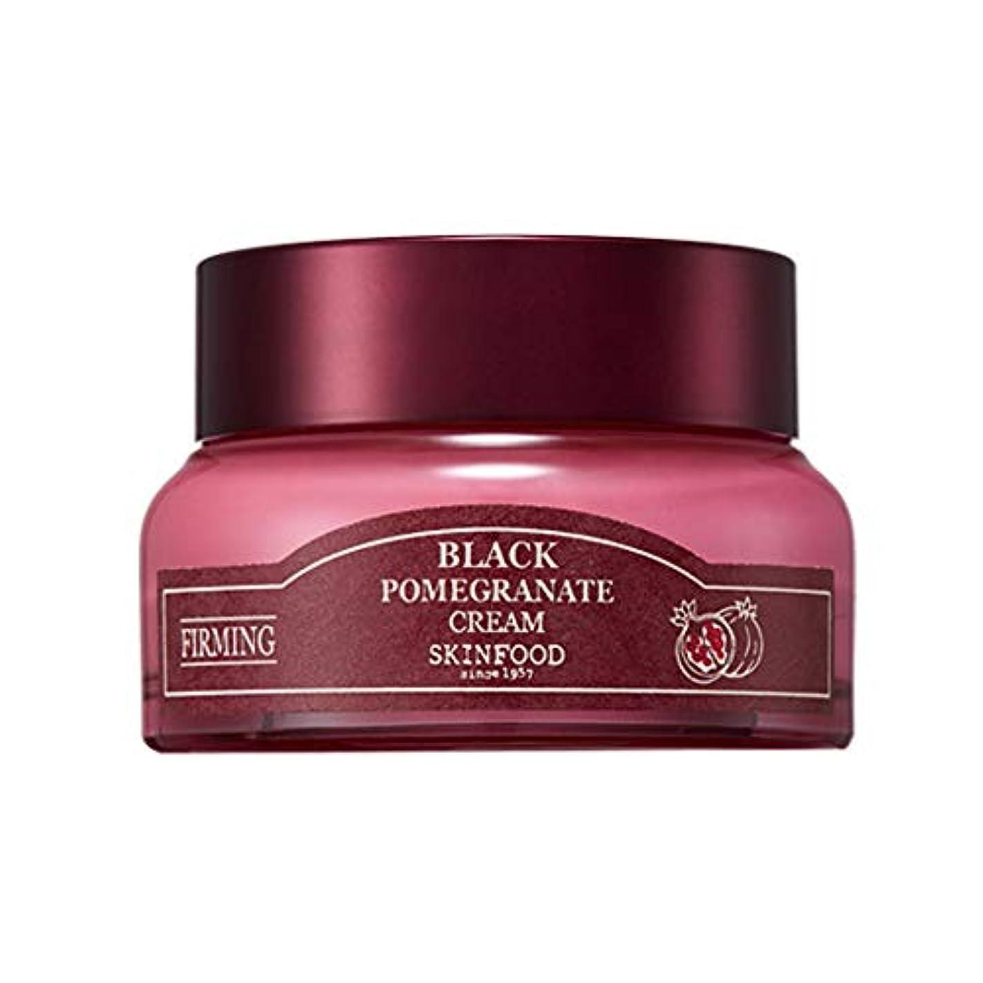 夕方ミント六月Skinfood 黒ザクロクリーム(しわ防止効果) / Black Pomegranate Cream (Anti-Wrinkle Effect) 54ml [並行輸入品]