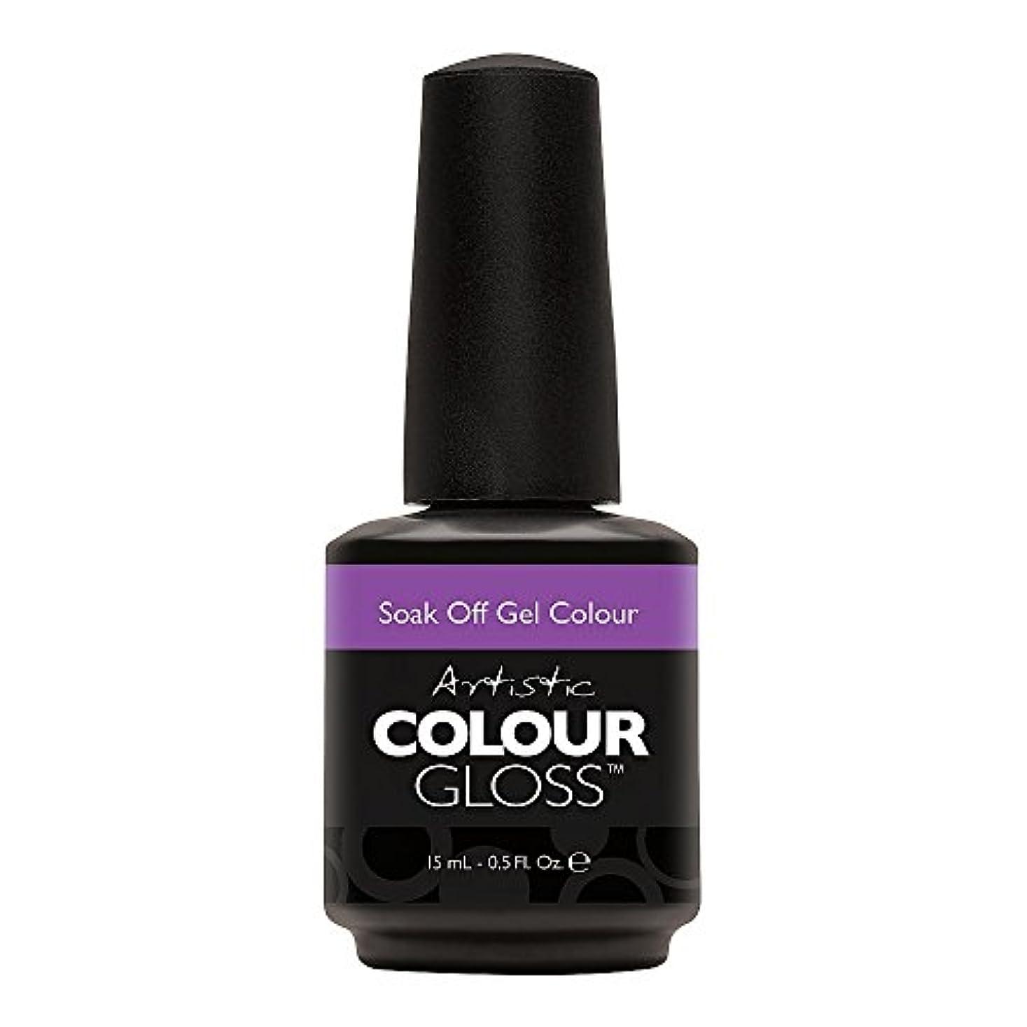 目指す悪性腫瘍大型トラックArtistic Colour Gloss - Enchanted Beauty - 0.5oz / 15ml