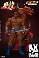 ゴールデンアックス/アックス=バトラー&レッドドラゴン アクションフィギュア セット