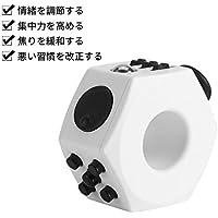 Fidget Ring Cube 指輪型 不安 ストレス解消 キューブ リング 手持ちポケットゲーム 情緒調節 集中力を高める道具 携帯やすい 多機能減圧おもちゃ プレゼント (ブラック)