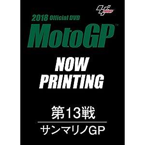 2018MotoGP公式DVD Round 13 サンマリノGP