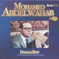 近代アラブ音楽の父〜録音集
