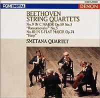 ベートーヴェン : 弦楽四重奏曲全集 4