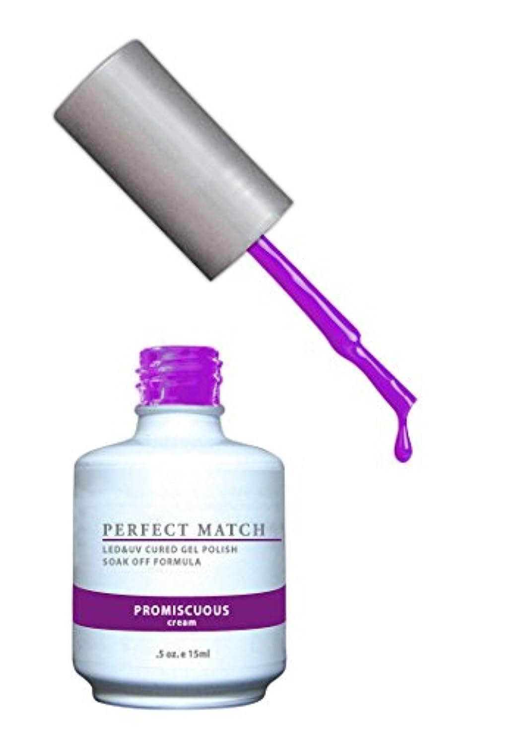 心配するトリム適格LECHAT Perfect Match Nail Polish, Promiscuous, 0.500 Ounce