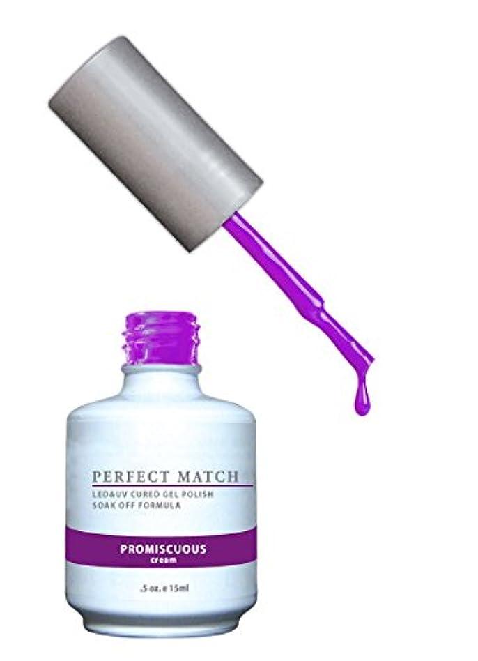 すべきかもめラインLECHAT Perfect Match Nail Polish, Promiscuous, 0.500 Ounce