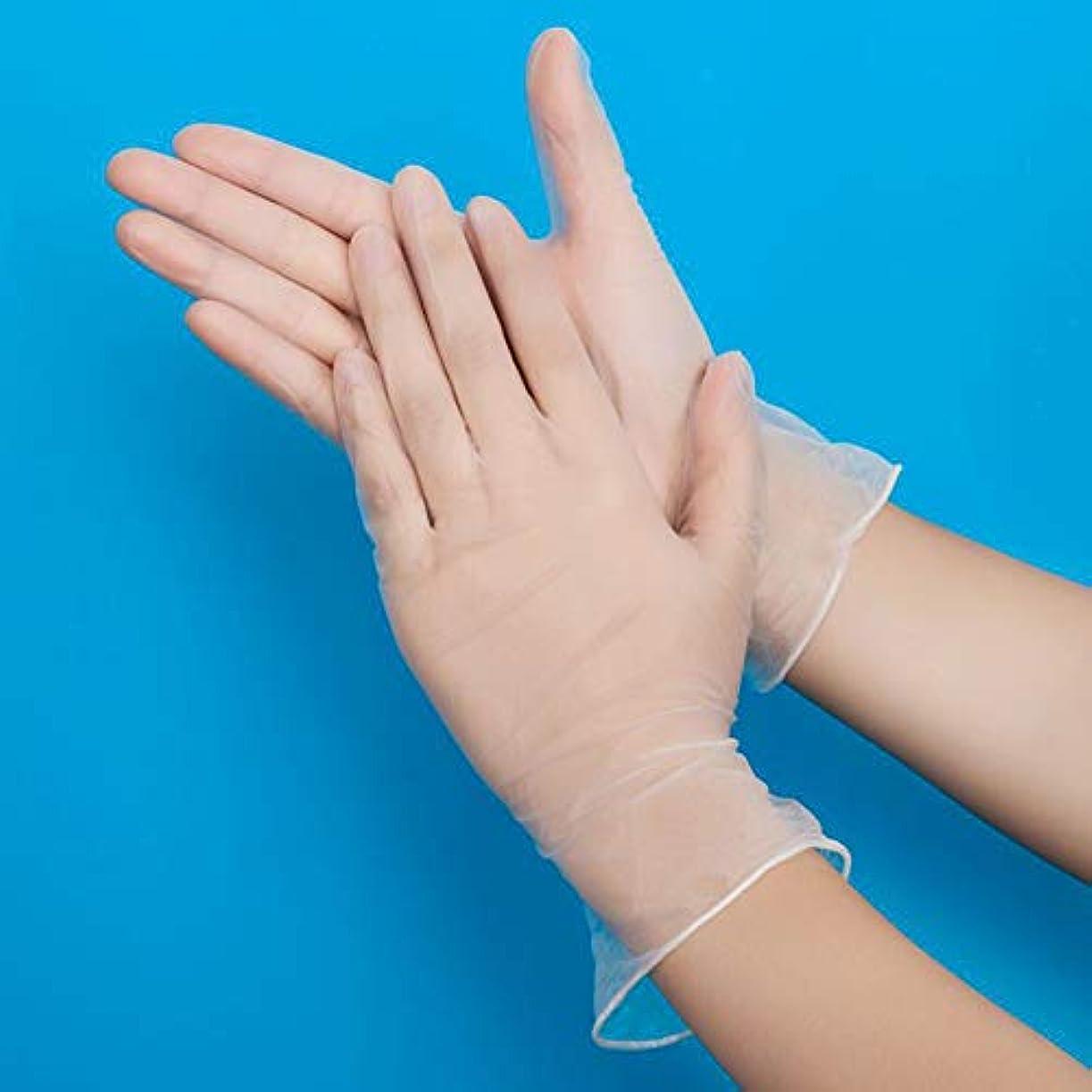 老朽化した百損失Rrapo MaiTak 使い捨て手袋 ラテックス手袋 使い捨て手袋 100枚入 ホワイト 調理用 食品 実用 セット極薄手袋 調理に お掃除に 毛染めに 食品衛生法適合 透明(L)