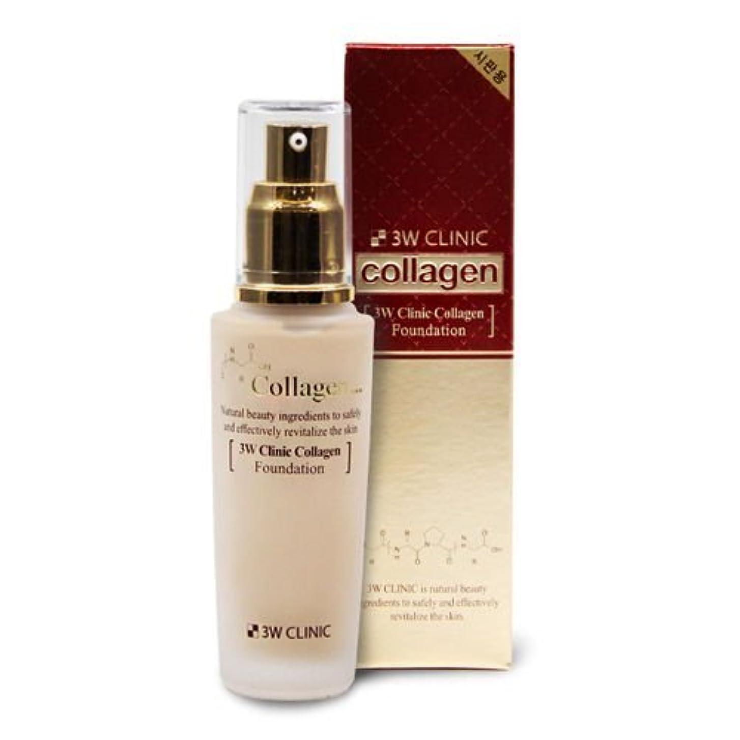 ぜいたくヘクタール暫定3Wクリニック[韓国コスメ3w Clinic]Collagen Foundation Perfect Cover Make-Up Base コラーゲンファンデーションパーフェクトカバーメイクアップベース50ml[並行輸入品...