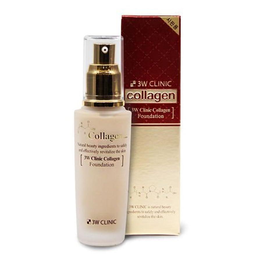 その後滴下モンク3Wクリニック[韓国コスメ3w Clinic]Collagen Foundation Perfect Cover Make-Up Base コラーゲンファンデーションパーフェクトカバーメイクアップベース50ml[並行輸入品...