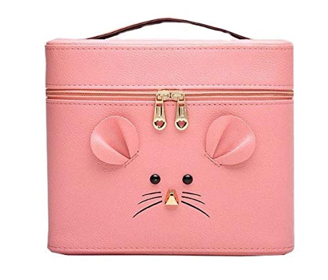 複雑可動式活気づく化粧箱、ピンクの漫画のマウスの化粧箱、携帯用旅行化粧品の箱、美の釘の宝石類の収納箱 (Size : L)