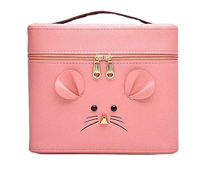 カジュアル勧める中毒化粧箱、ピンクの漫画のマウスの化粧箱、携帯用旅行化粧品の箱、美の釘の宝石類の収納箱 (Size : L)
